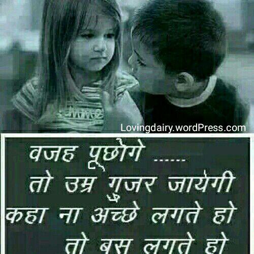 Heart Broken & True Love Images For Fb & Whatsap Status