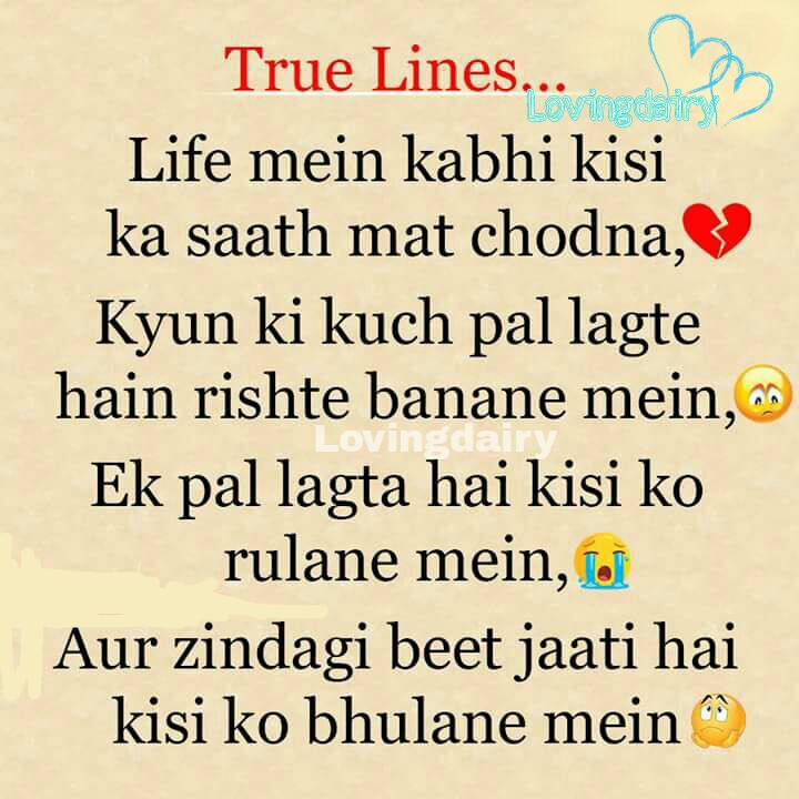 Cute And Love Image For Whatsapp And Facebook Status Dp
